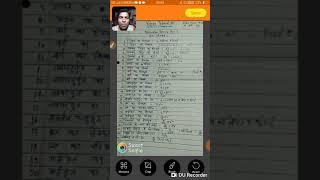 Mensuration formula part -1 //math//RRB//SSC/banking