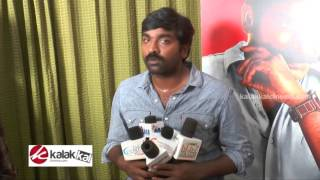 Sethupathi Movie Team Interview
