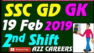 SSC GD 2nd  shift 19 Feb 2019 paper gk all shift today #A2ZCAREERS
