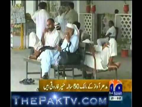 geo sargodha 50 year old man interesting voice at railway station