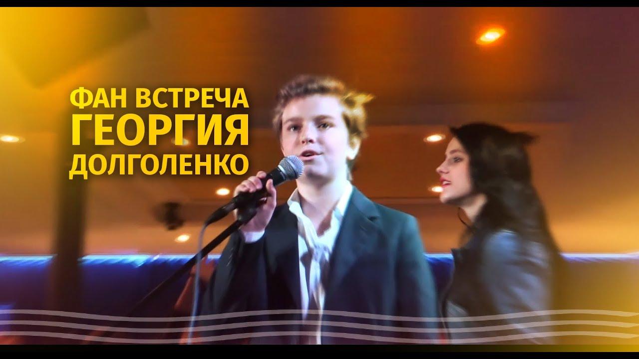 Георгий долголенко голос дети фото