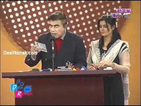 Tariq Aziz Show - 6th january 2012 part 1