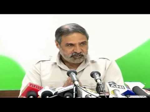 AICC Press Conference Address By Anand Sharma | 1 October, 2014