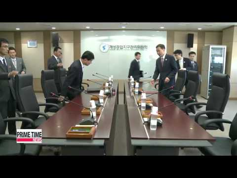 Two Koreas resume talks on transit & communications at Gaeseong Industrial Complex