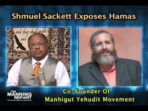 Shmuel Sackett Exposes Hamas on the Manning Report