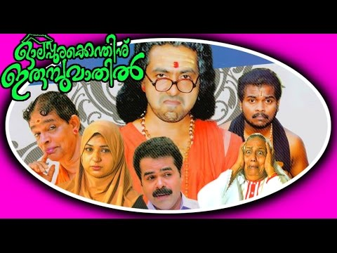 media shabu net malayalam songs