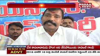 YCP Party Leaders Comments On JC Brothers