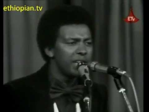 Ephrem Tamiru - Jemaye Ney Ney Ethiopian Old Song video