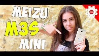 Meizu m3s mini - Все ПЛЮСЫ и МИНУСЫ! ЧЕСТНЫЙ ОБЗОР! Отзыв реального пользователя! Стоит ли покупать?