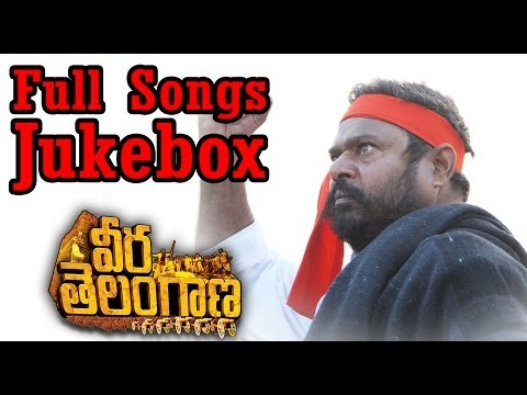 Veera Telangana( వీర తెలంగాణ )movie || Full Songs Jukebox || R.narayana Murthy video