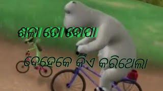 Odia cartoons comedy byTinna music