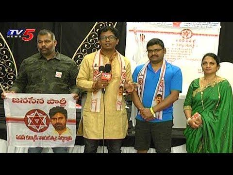 Pawan Kalyan's Birthday Celebrated by Telugu NRI's in Virginia, USA | TV5 News