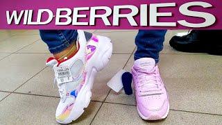 Кроссовки в Wildberries  выбрали обувь на весну кроссовки детские и женские
