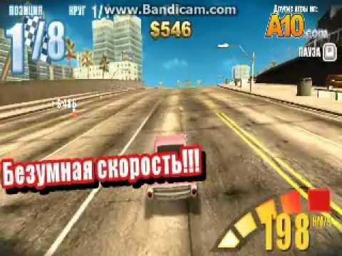 Volker сезон флеш игр - Turbo Racing