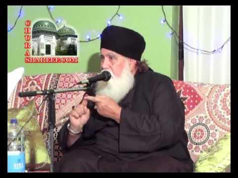 Rabbi ul Awwal - Pir Syed Shabeer Ali Shah Sahib, Chura Shareef, Pakistan