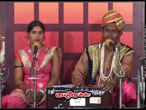 Bhaiya Ne To Bahut Bajai - Puran Singh Yadav & Saroj ( Bundeli Lokgeet) video