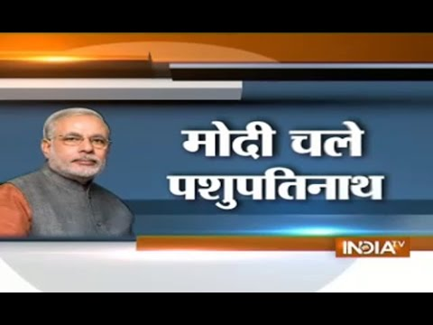 PM Narendra Modi visit to Nepal at Pashunath Temple on 4 Aug