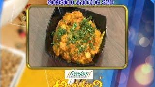 Aratikaya Chanaga Pindi Kura | Abhiruchi | 28th April 2017 | ETV Telugu
