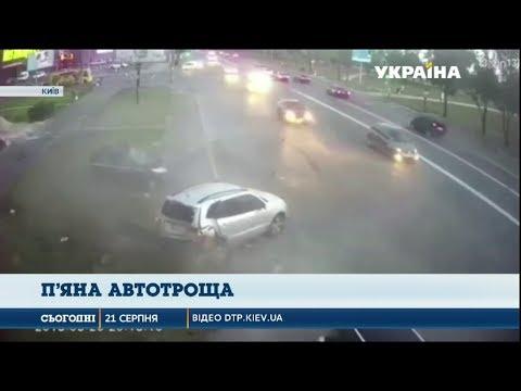 П'яний водій без прав розтрощив три автівки у столиці