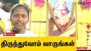 Dr APJ Abdul Kalam's promises at his First year Death Anniversary – Chennai Prayers | Funnett