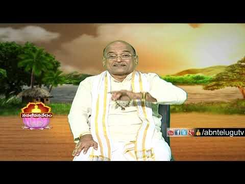 Garikapati Narasimha Rao about Believe in God | Nava jeevana Vedam | ABN Telugu