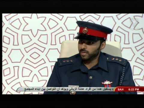 قيادة خفر السواحل تبدأ المرحلة الثانية من السياج الأمني  Bahrain#