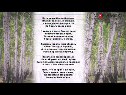Видеоуроки дмитрия тарасова - видео