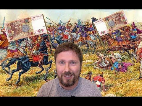 Битва за четыре гривны