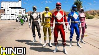 POWER RANGERS in GTA V | KrazY Gamer |