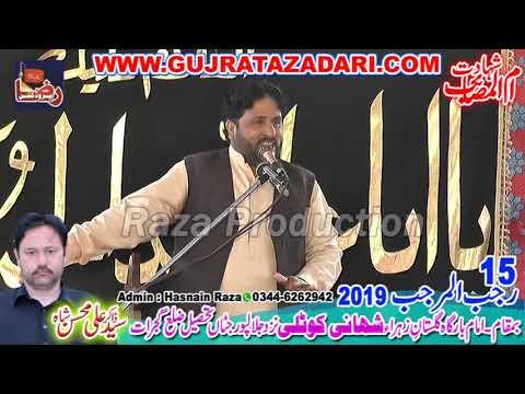 Zakir Alyas Raza | 15 Rajab 2019 | Shahni Kotli Gujrat || Raza Production