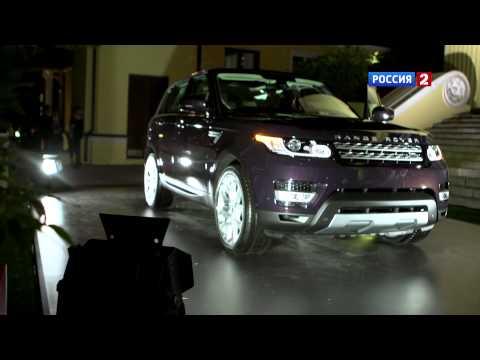 Премьера Range Rover Sport 2013