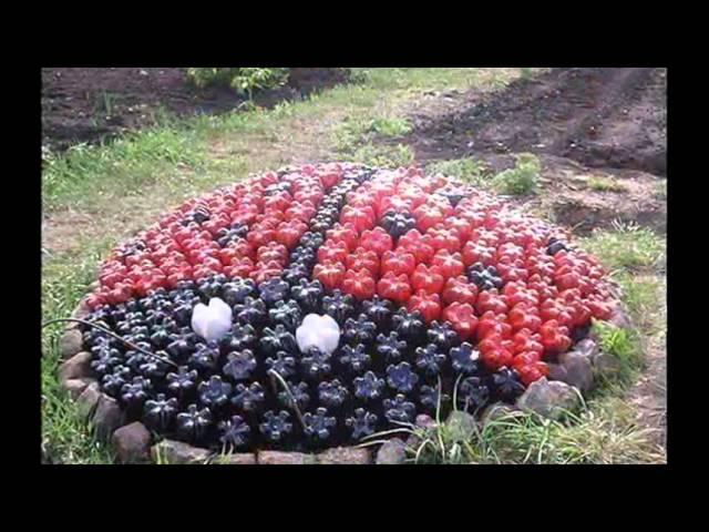 Садовые поделки своими руками фото из пластиковых бутылок