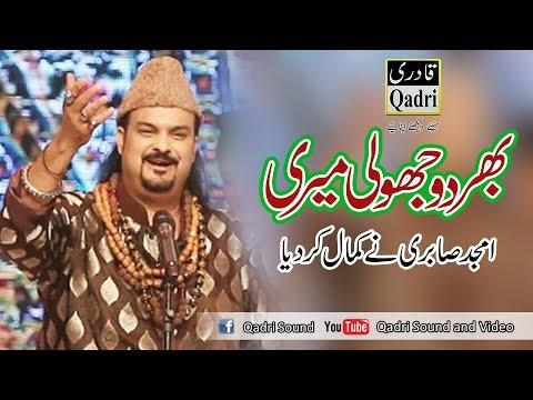 Amjad Sabri in Manser Sharif 2011-Bher do jholi meri ya Muhammad by Amjad Sabri.