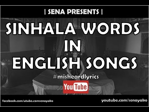 Sinhala Words In English Songs #misheardlyrics