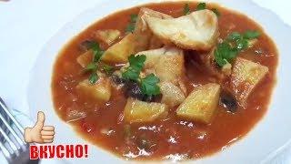 Рецепты с Рыбой. Бакала или Треска с Картофелем Итальянский Рецепт.