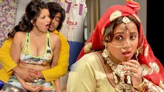 Superhit Bhojpuri Full Movie 2017 || Monalisa & Rani Chatterjee || Bhojpuri Full Film