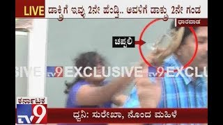 Couple Dr Santosh and Surekha Indulged in Ugly Fight in front of Police Station in Dharwad
