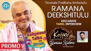 Tirumala Pradhana Archakulu Ramana Deekshitulu Tamil Interview - Promo || Kollywood Talks #12