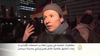 مظاهرات في برلين تطالب بالتحقيق في مقتل لاجئ إريتري