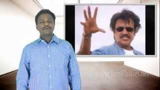 Thuppakki - THUPPAKKI Preview - என்ன ஆகும்? | Budget Report | TamilTalkies