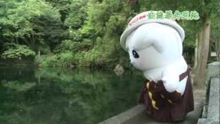 【SANO-PR-TV】佐野市のおすすめ!第1回・佐野市の自然