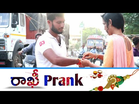 Rakhi | Prank In Telugu | Mini Movie Entertainments | Raksha Bandhan |