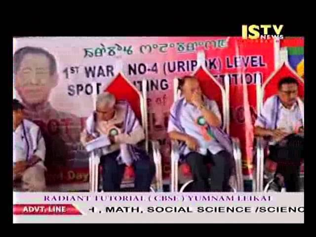 30th.Sept 2014 3-pm.ISTV Mnaipuri News