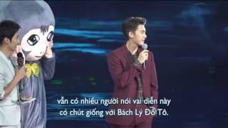 [Phong Dĩnh VNFC][Vietsub]Họp báo Thanh Vân Chí (Phần 1)