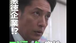 スパイラル~町工場の奇跡~ 第3話