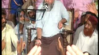 Jaffar qureshi (Humari parashani ka elaj) part 1