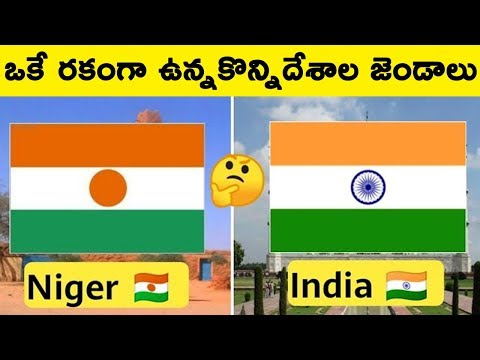 Countries With Similar flag || T Talks