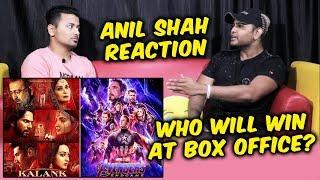 Kalank Vs Avengers Endgame | BOX OFFICE | Salman's Biggest Fan Anil Shah Reaction
