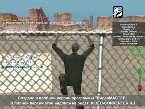 Как создать сервер в мта 141 - Veproekt.ru