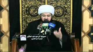 الدكتور محمد جمعه استشهاد الزهراء 18 جماد الاول 1436
